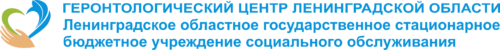 logo_gerontol